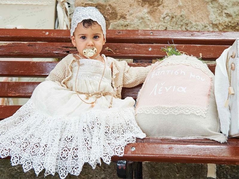Greek christening